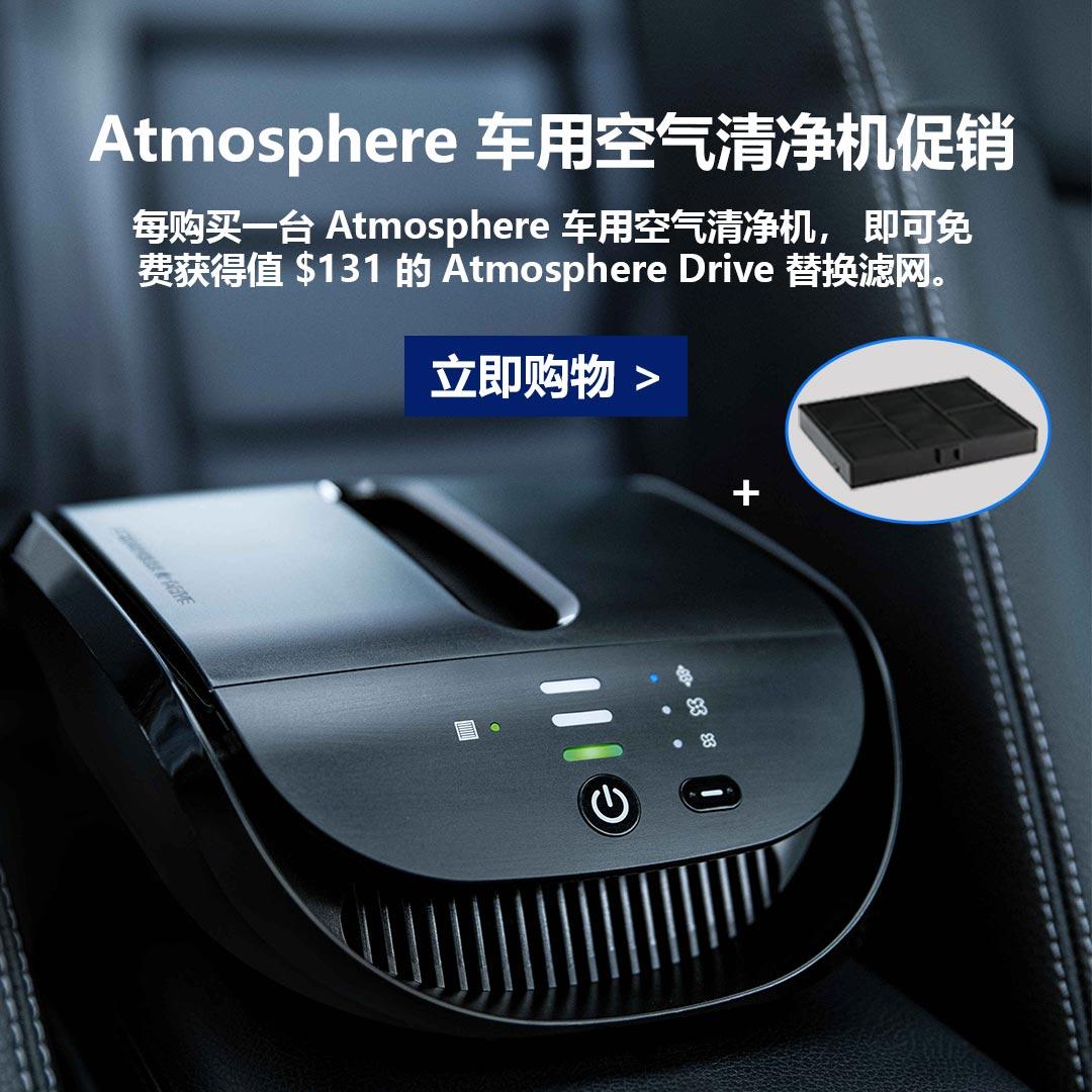 SGPromo-202110-AT-Mobile-ZH.jpg