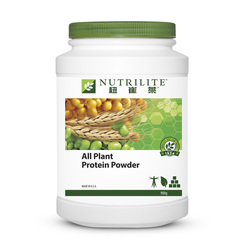 Nutrilite All Plant Protein Drink - 900g