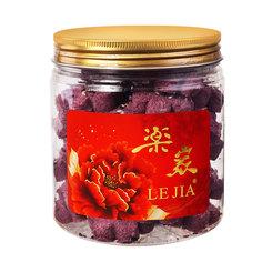 Le jia Purple Sweet Potato Cookies