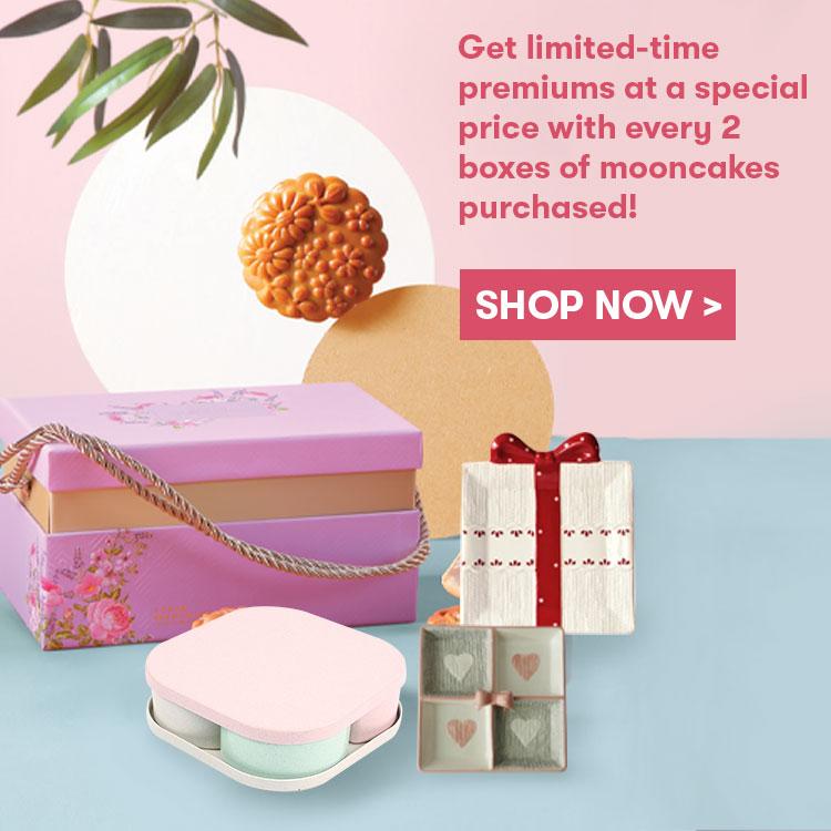Mooncake-promo-banner-mb.jpg