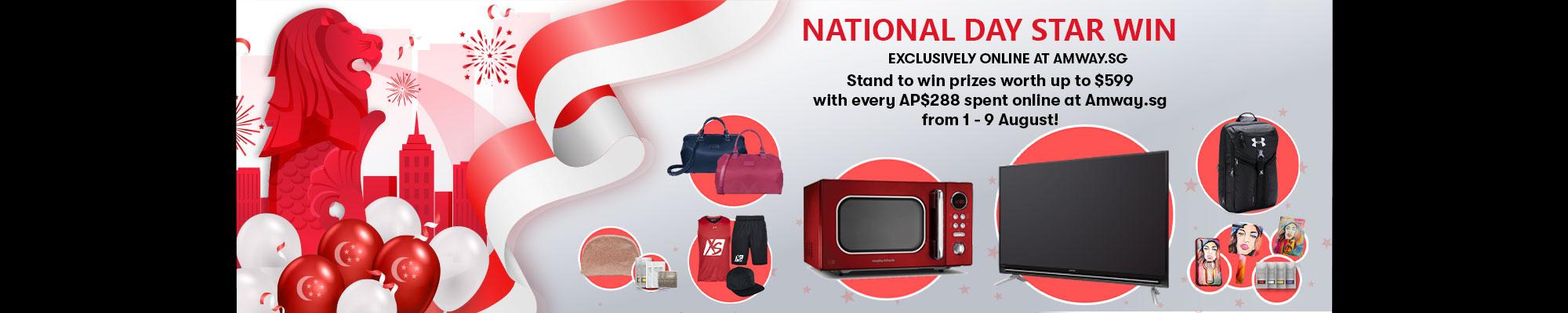National-Day-Star-Win.jpg