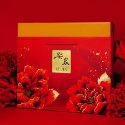 Le Jia Golden Gift Set