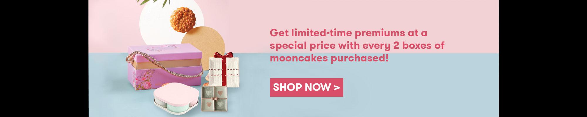 Mooncake-promo-banner.jpg