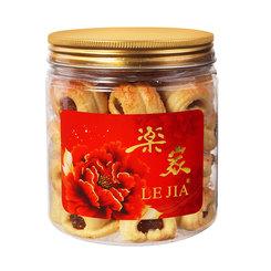 Le Jia Pineapple Tart