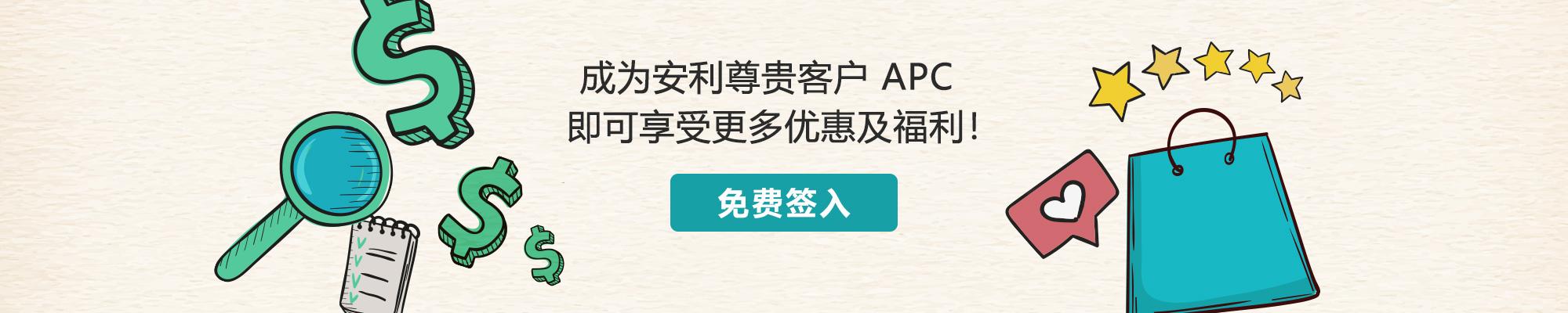carousel-apc1-zh.jpg